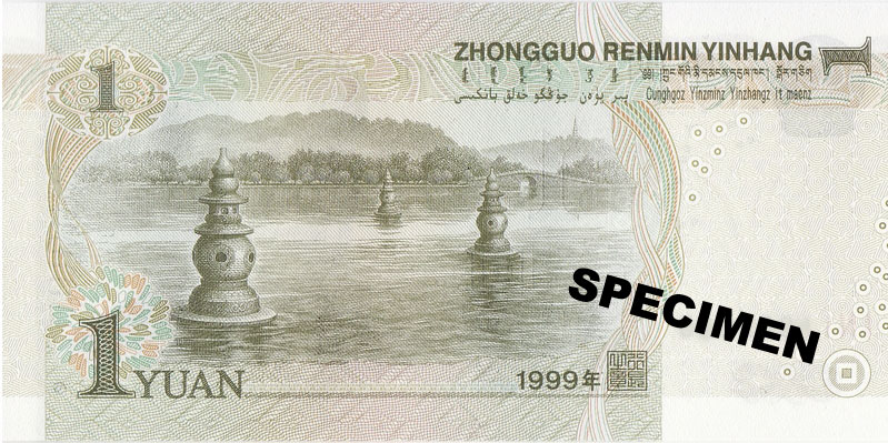 1 Chinese Renminbi/Yuan - Counterfeit money detection: know how