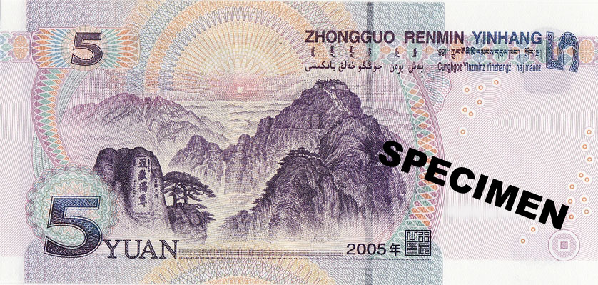 5 Chinese Renminbiyuan Counterfeit Money Detection Know How