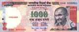 One thousand Indian rupees banknote