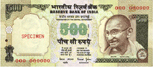 Five hundred Indian rupees banknote